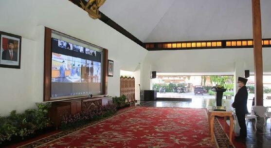 Pemkab & DPRD Banyuwangi Sepakati KUA PPAS 2021